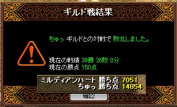 vsちゅっ4.5