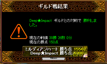 vsDeep★Impact4.7