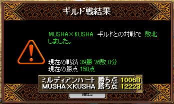 vsMUSHA×KUSHA4.9