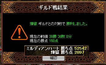vs煉獄4.12