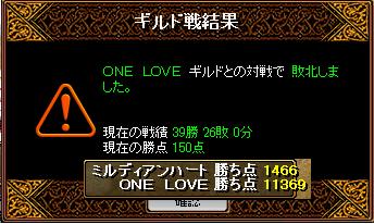 vsONE LOVE4.14