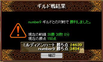 vs number94.16