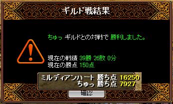 vsちゅっ4.19