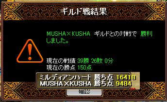 vsMUSHA×KUSHA4.21
