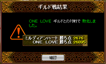 vs ONE LOVE4.30