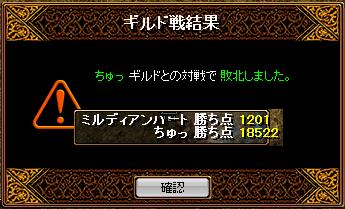 vsちゅっ5.10