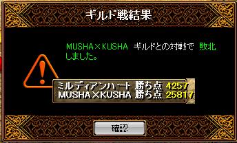 vsMUSHA×KUSHA5.14