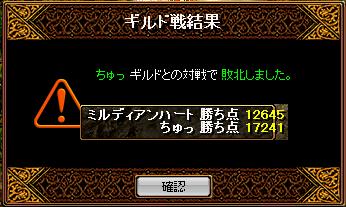 vsちゅっ5.17
