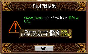vsOrange_Family5.28