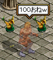 コイコイ100