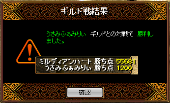 vsうさみふぁみりぃ7.9
