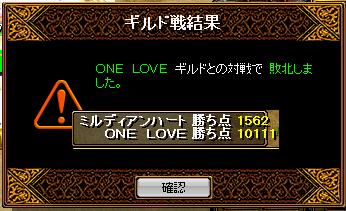 vsONE LOVE7.20