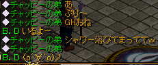GH.png