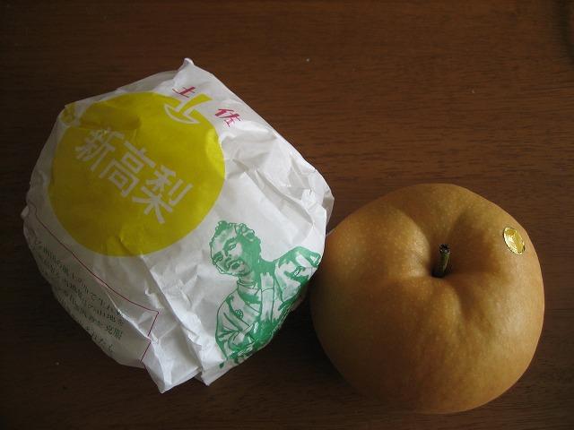 大きな梨~