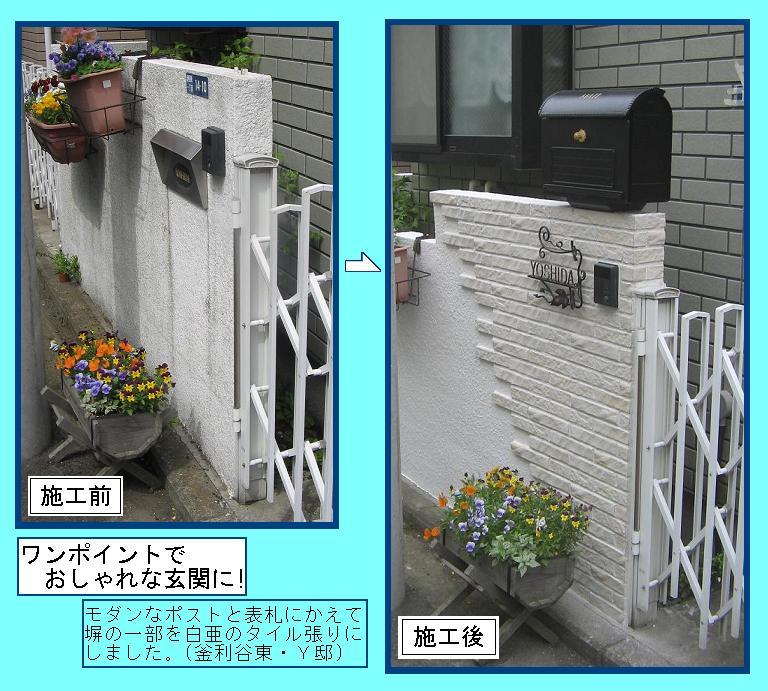 20060607201214.jpg