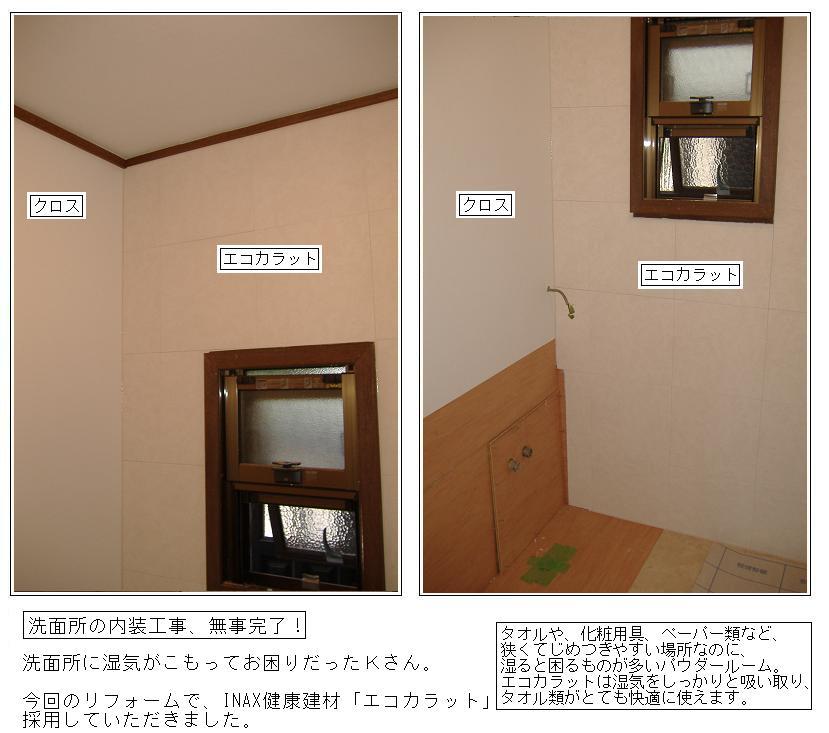 20060904111639.jpg