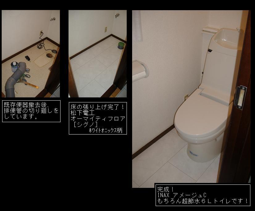 20061002174457.jpg