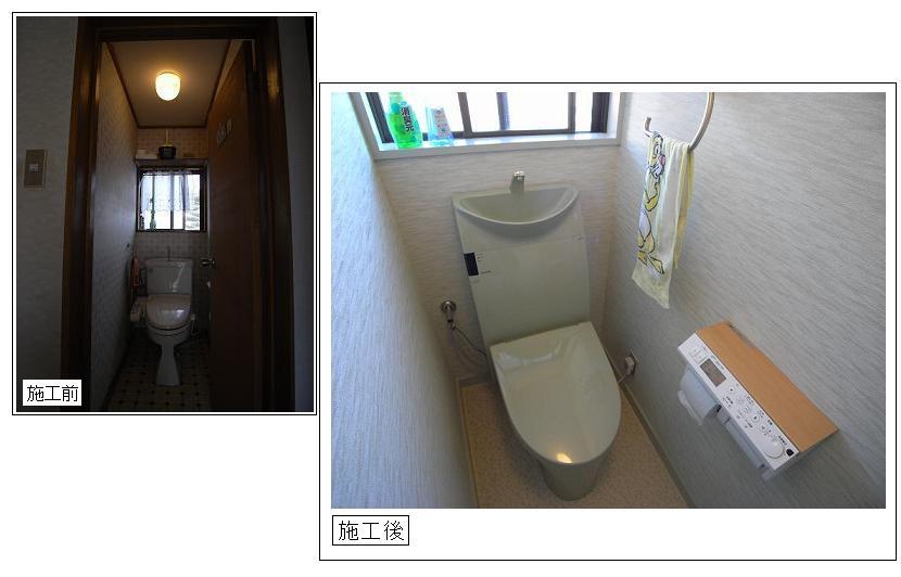 橋本邸2Fトイレ