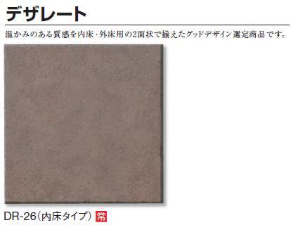 2008_05_18_004.jpg