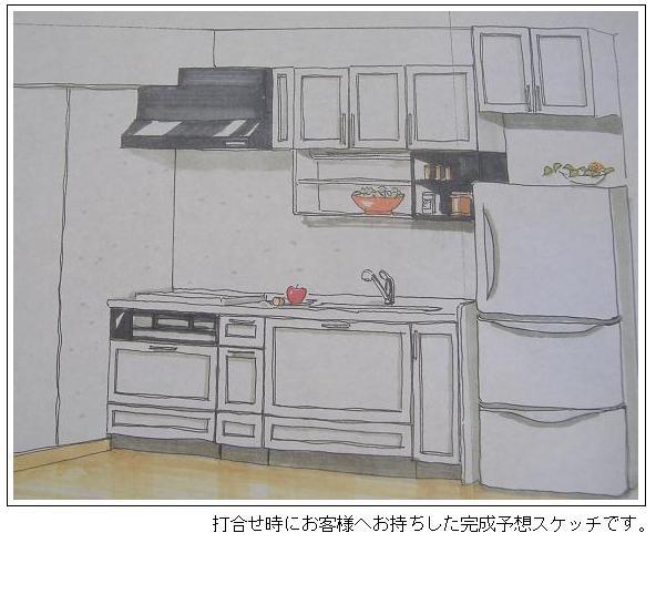 DSCF4082.jpg