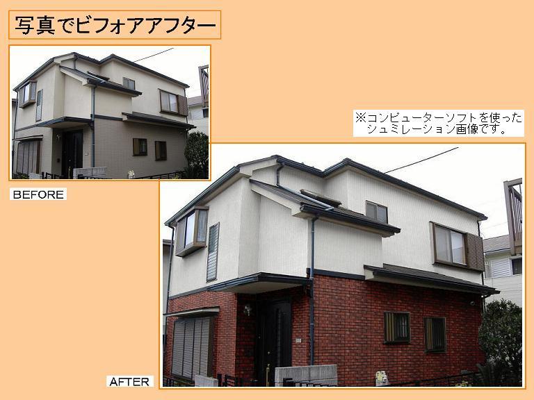 b-a-1.jpg
