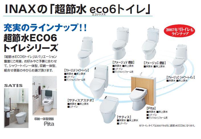 eco6-03.jpg