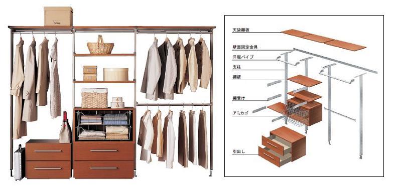 i-shelf.jpg