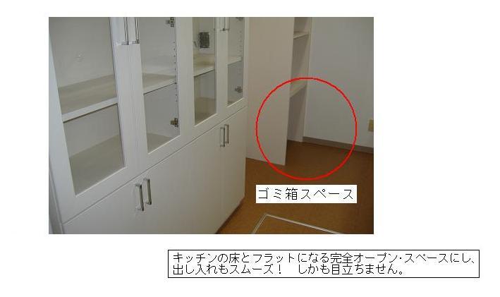 mizukiridana02.jpg