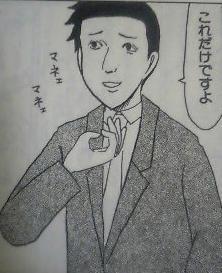 dinzaki7JPG.jpg