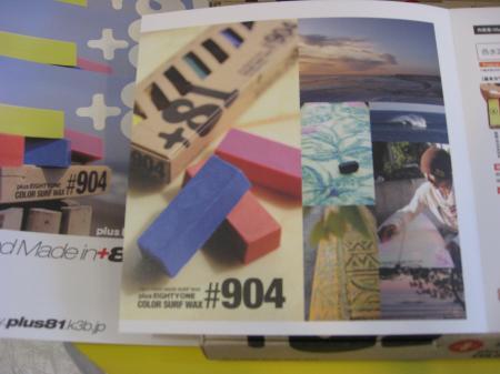 IMG_0679_convert_20090606172731.jpg