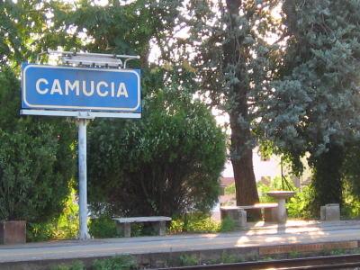 カムチア駅