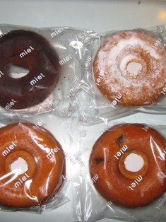blog_doughnut081108.jpg