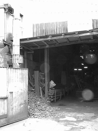 とある町工場