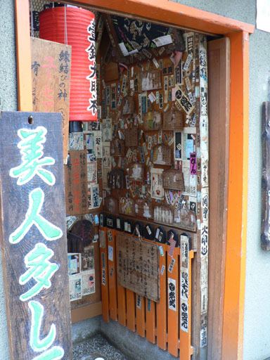 京都シール