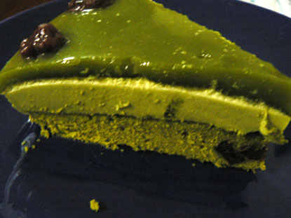 green tea cake up