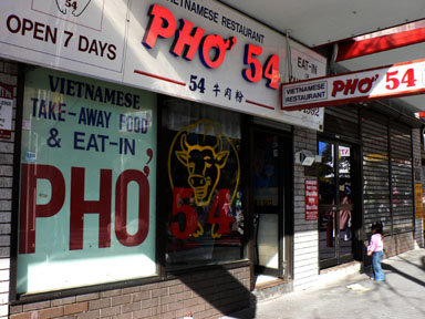 Pho Restaurant