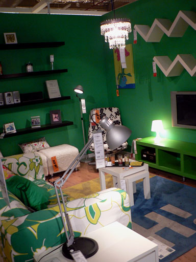 IKEA Green room