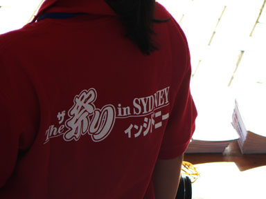 JPN fes T-shirts