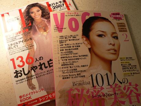 JAP magazines