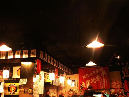 日本クラブ