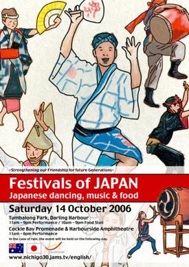 JPN Fes poster