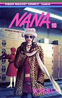 nana-thumb.jpg
