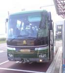 donan635~urakawa