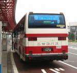 niseko1656~~r