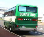donan129~r~