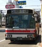 ishikari2440~13~