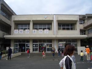 国分小学校