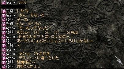 天上碑-2009年03月12日-002