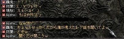 しっくり2