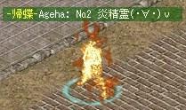 変身図鑑2